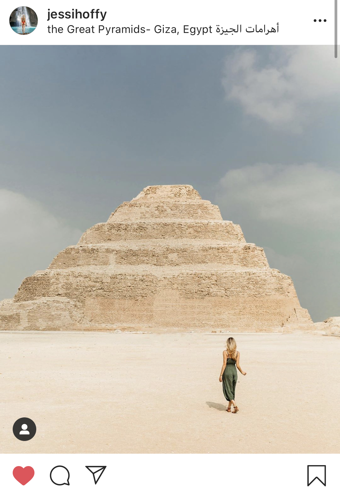 A woman in front of the step pyramid at Saqqara.